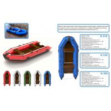 Надувная лодка Energy K 350